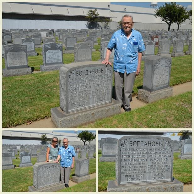 2014-09-15 Molokan Cemetery1